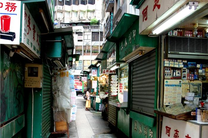 chop street