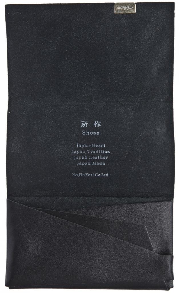 shosa-leather-card-case (1)